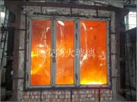 Fireproof glass partition
